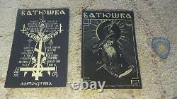 Batushka Litourgiya Wooden Box CD Limited Edition Black Metal Mgla Cult Of Fire