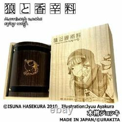 Spice and wolf Restaurant wooden barrel mug 800ml holo wooden box set gift HM